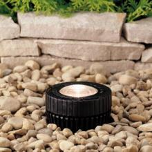 Kichler Landscape 15190BK - In-Ground 1-Lt 12V