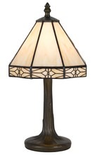 "CAL Lighting BO-2385AC - 13.5"" Height Zinc Cast Accent Lamp In Antique Brass"